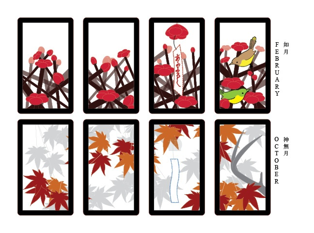 Sarah Thomas's Modern Hanafuda project, recently funded on Kickstarter.
