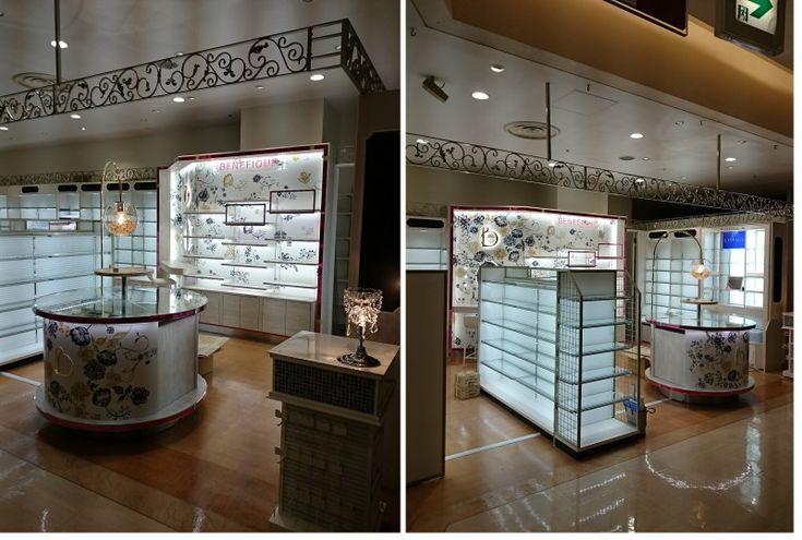 化粧品店、薬局 | 店舗ジャパン