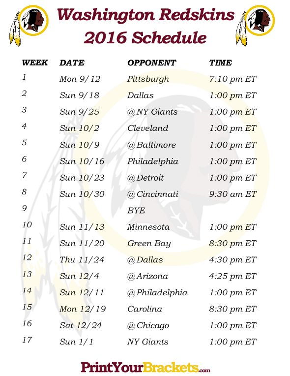 Printable Washington Redskins Schedule - 2016 Football Season