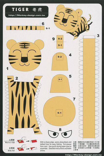 Tiger- Cut Out Postcard |