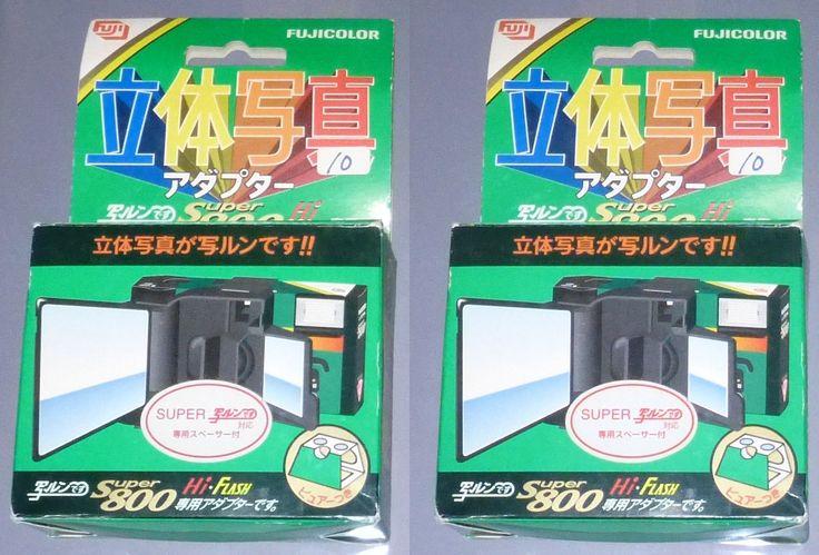https://flic.kr/p/AwwSnB | 「写るんです」立体写真用アダプター・ビューアつき。1993年 Disposable camera for Stereo adapter Fuji film 1993 #anaglyph #3d #stereoscopic #stereoview #3d写真 #ステレオ写真 #立体写真 #アナグリフ #赤青