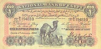 Egyptian pound - Wikipedia, the free encyclopedia
