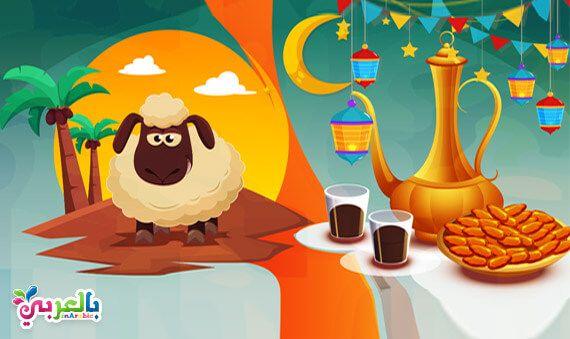 حوار بين عيد الفطر وعيد الاضحى 2020 للاطفال معلومات عن العيدين للاطفال بالعربي نتعلم Eid Ul Adha Eid Al Fitr Disney