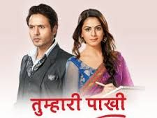 "Tumhari Pakhi 1st August 2014 Tumhari Pakhi's truth change Anshuman's brittle and fake life forever? Watch 'Tumhari Paakhi' from Mon-Fri at 9.30pm only on Life OK.Tumhaari Paakhi is a love story. According to the sources ""The show will have a love triangle as well as the twists and turns which are never seen before on Indian television"". It will have a Rajasthani backdrop with cultural values and beliefs of the Rajasthani culture and dialect."