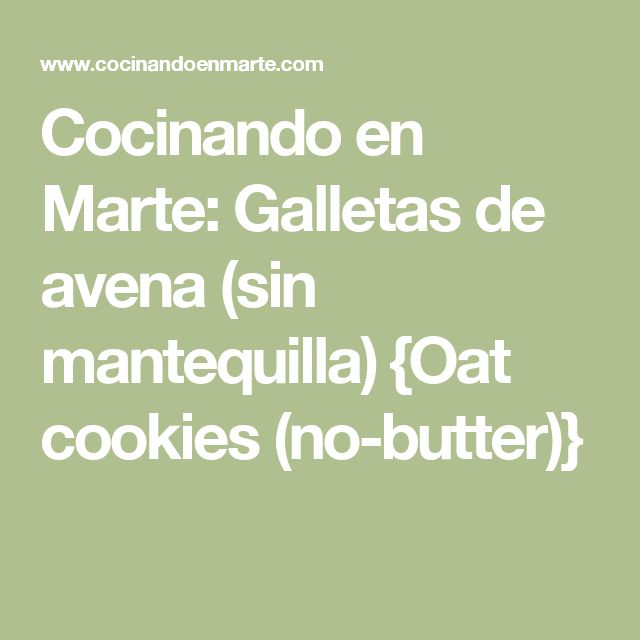 Cocinando en Marte: Galletas de avena (sin mantequilla) {Oat cookies (no-butter)}