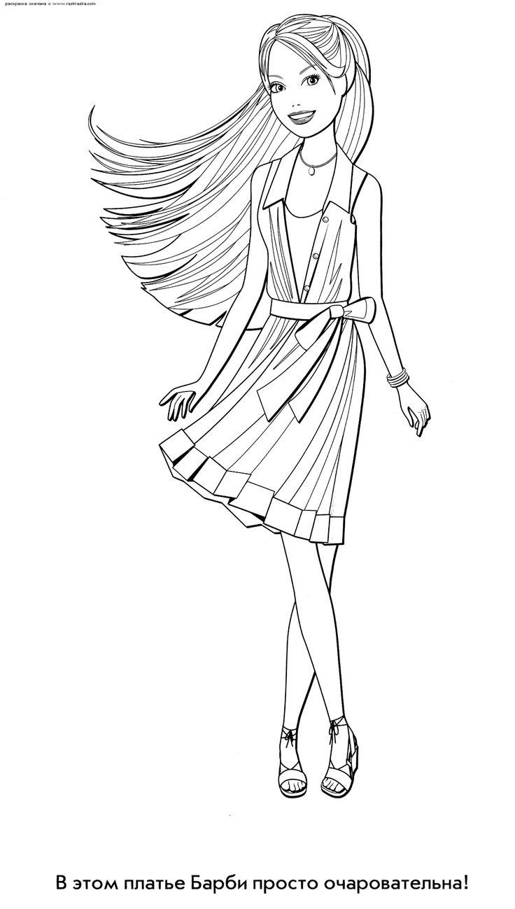 раскраски Игры Одеть | Barbie coloring pages, Barbie ...