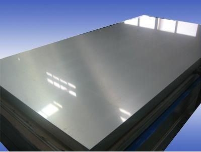 aluminum sheet metal: