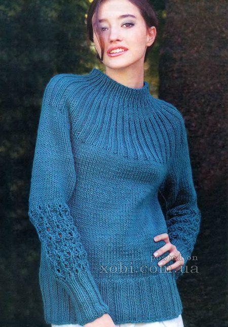 вязаный пуловер с круглой кокеткой
