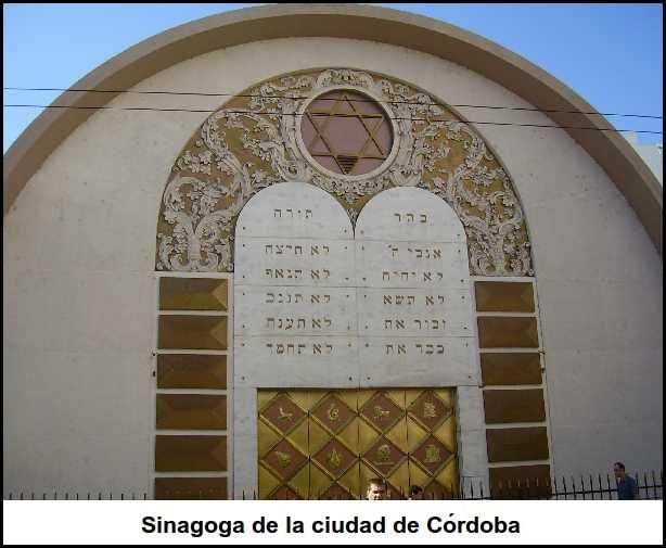 cordoba jewish personals Discover the jewish quarter of cordoba, spain on this guided, 4-hour city tour visit important monuments and local points of interest like cardinal salazar square, the mosque of cordoba.