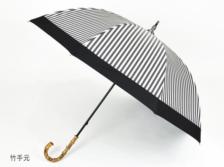 大判 コンビ白黒ストライプ|完全遮光日傘、日光紫外線アレルギー対策専門店【サンバリア100】