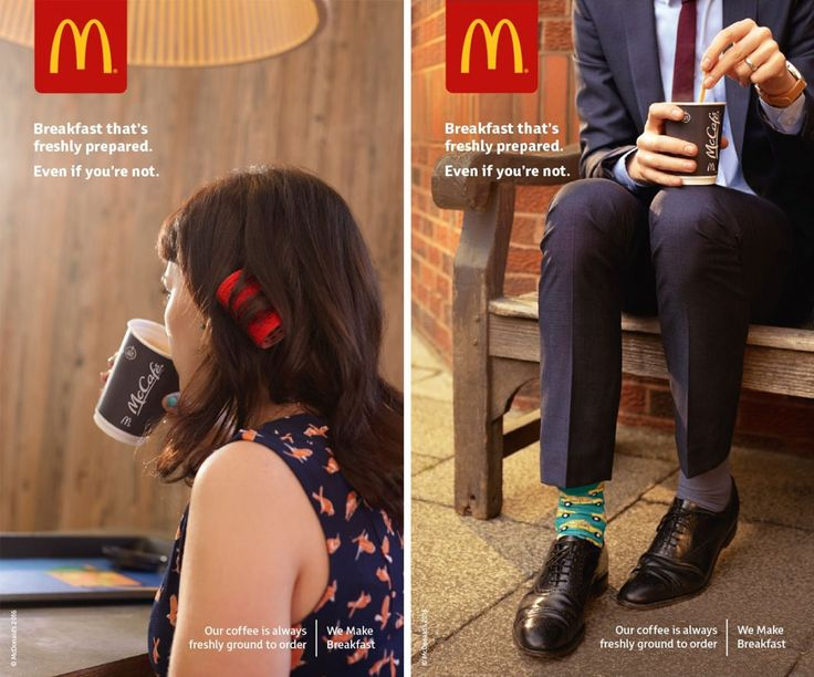 Read more: https://www.luerzersarchive.com/en/print-ad-of-the-week/2016-45.html McDonald's McDonald's breakfast is always freshly prepared, even if those for whom it is intended do not yet seem quite ready to face the day – that, at least, is what this campaign, targeting particularly bad morning grouches, is suggesting. Tags: McDonald's,Sam Sword,Harry Osborne,Leo Burnett, London,Matt Lee,Emma Hardy,Peter Heyes