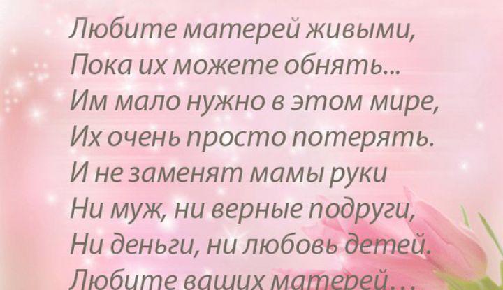 Любите матерей… | bomba.co