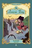 Зелёное заклятие. Начните читать книги Дубини Мириам в электронной онлайн библиотеке booksonline.com.ua. Читайте любимые книги с мобильного или ПК бесплатно и без регистрации.
