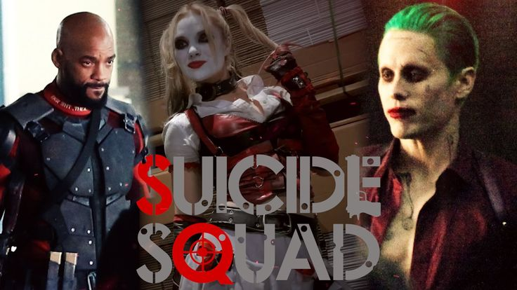 SUICIDE SQUAD TRAILER 3 ( 2016 ) । Official Movie trailer । HD