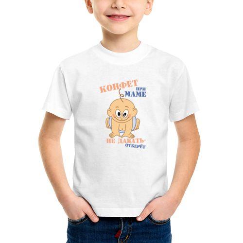 Детская футболка Конфет при маме не давать