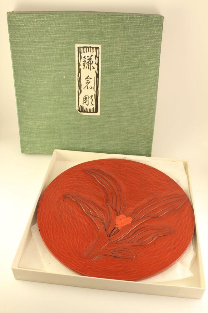Vtg Antique Asian Japanese Kamakura Bori Flower Carved Wood Lacquer Plate Signed
