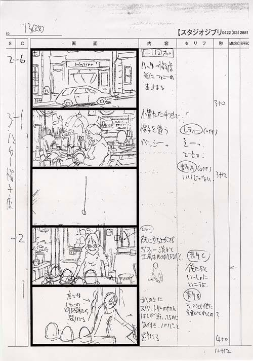 122 best STORYBOARD images on Pinterest Studio ghibli, Character - anime storyboard