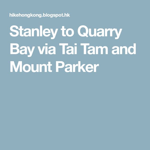 Stanley to Quarry Bay via Tai Tam and Mount Parker