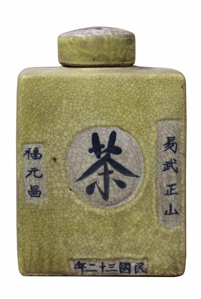 Handmade Chinese Light Yellow Color Rectangular Porcelain Tea Jar With Chinese Word Tea n224S