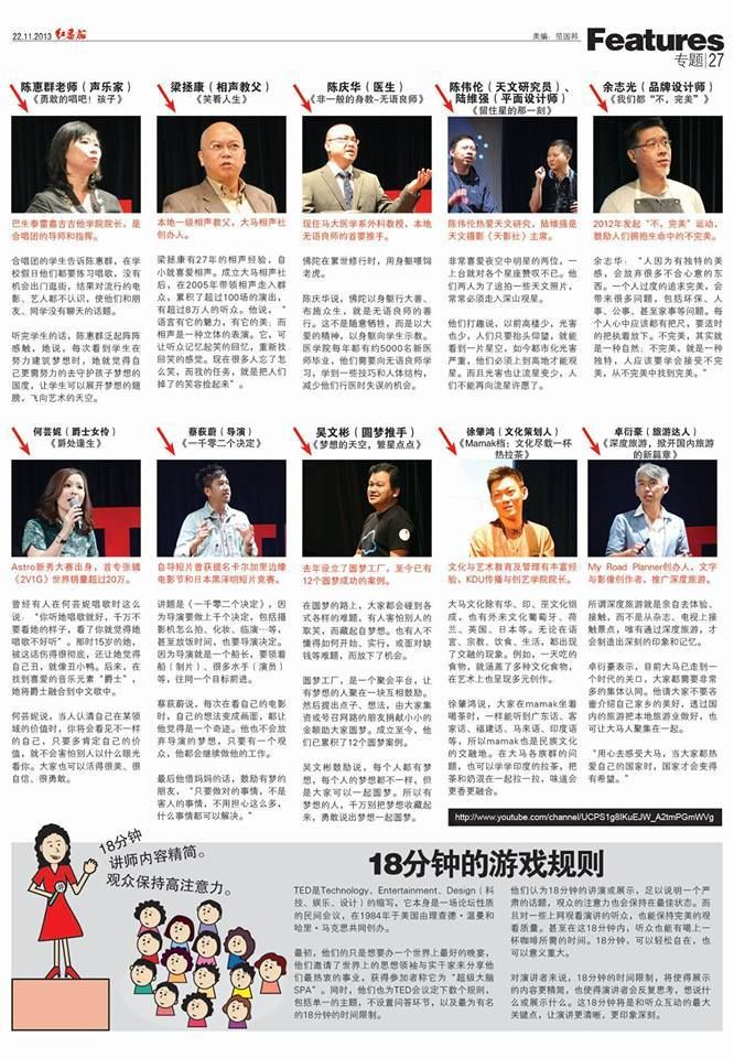 Our Speakers! Each one, a connecting dot They connect you to be a better YOU!  #TEDxPetalingStreet2013ConnectingDots #TEDxPetalingStreet