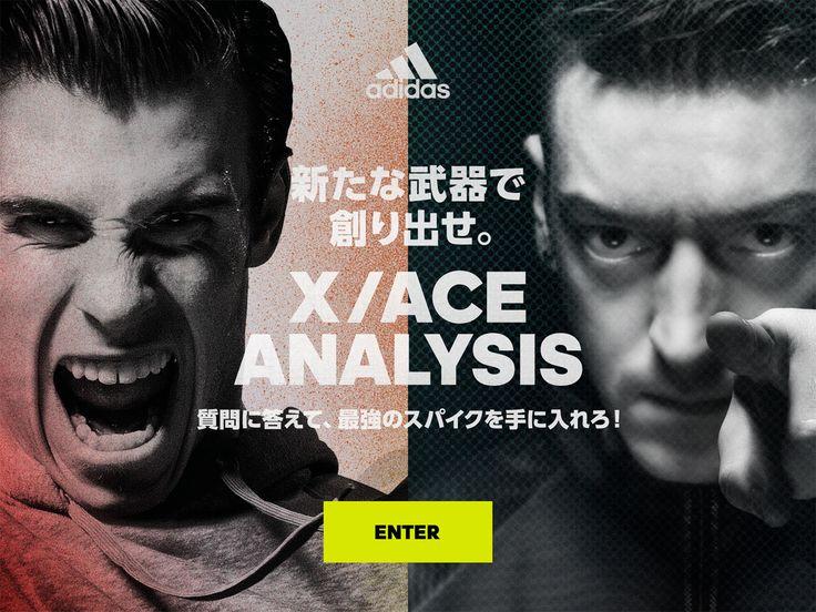 X/ACE ANALYSIS   adidas football