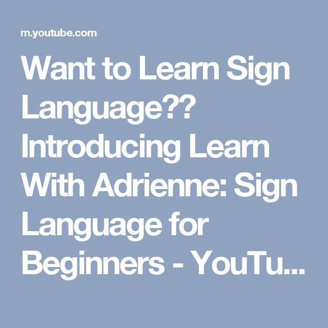 Learn language tedx youtube