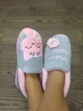 Tienda Online Mujeres invierno cálido hogar Zapatillas gato