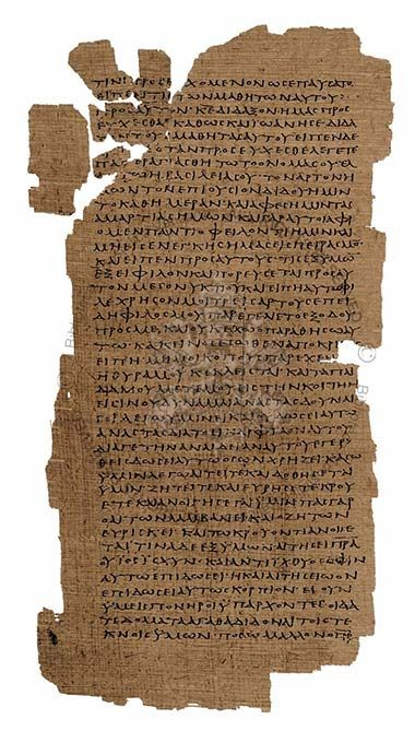 Hanna Papyrus 1 (Mater Verbi) (P75), f. 1B2v (Luke 11:1-13; the Lord's Prayer is found in lines 7-13) which was previously kept at the Bibliotheca Bodmeriana in Cologny, Switzerland. Copied in the early third century A.D., it is one of the oldest surviving witnesses of the text of the New Testament. #Bible #Vatican