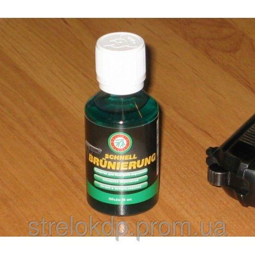 Жидкость для воронения KLEVER Schnellbrunierung 50 мл - Магазин «СТРЕЛОК» в Днепре