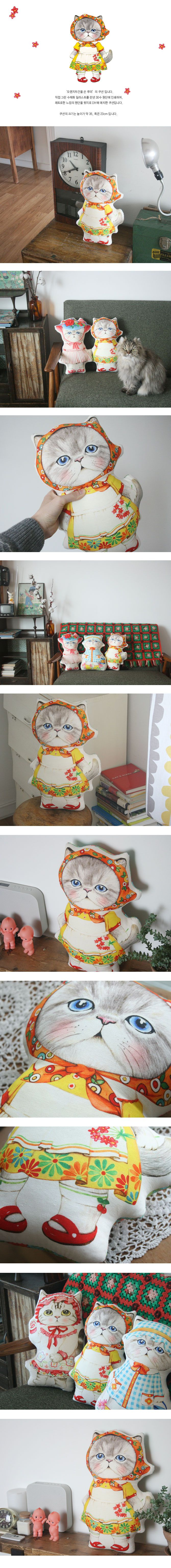 Cat persian uncle cat himalayan fabric doll plush pillow cushion pet kitten kitty