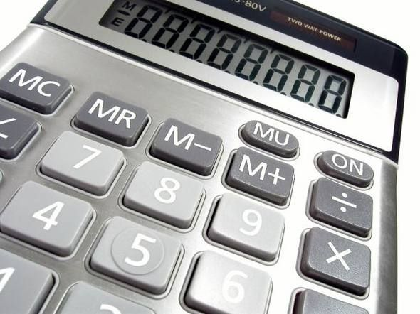 Calculadora permite comparar poupança a outras aplicações