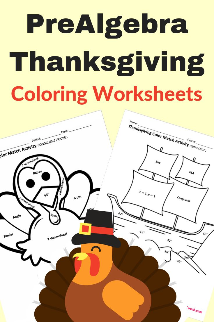 Free Thanksgiving Math Coloring Worksheets Prealgebracoach Com Thanksgiving Math Worksheets Thanksgiving Math Thanksgiving Activities Middle School