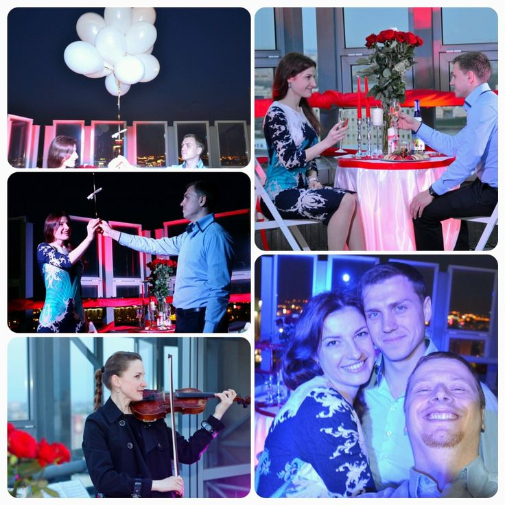 Романтический вечер в день рождения