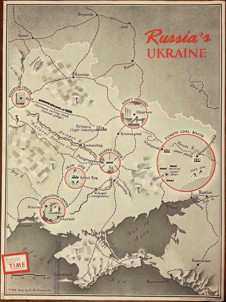 "April 10, 1944: The Red Army recaptured Odessa after several years of Romanian occupation.  This map was produced in 1943, during the Romanian occupation, and was clearly intended to show German encroachment upon ""Russia's Ukraine"" and its industrial centers."