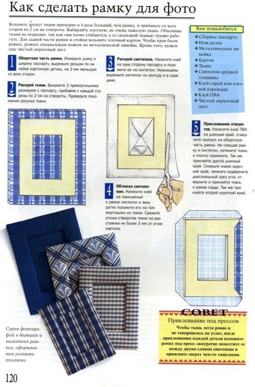 Рамка своими руками из картона для вышивки