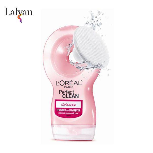 Bu pazarınızı bakımla geçirmeye ne dersiniz? http://www.lalyan.com/loreal-loreal-perfect-clean-kopuk-krem-150ml,30994