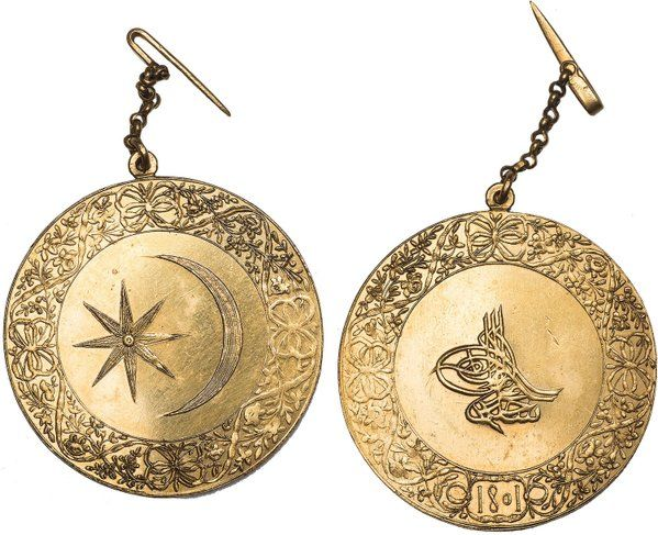 Ottoman Gold Medal, Vaka-i Misriye, Sultan Selim III, Egypt, 1801, Second Class (Osmanlı Mısır Madalyası)