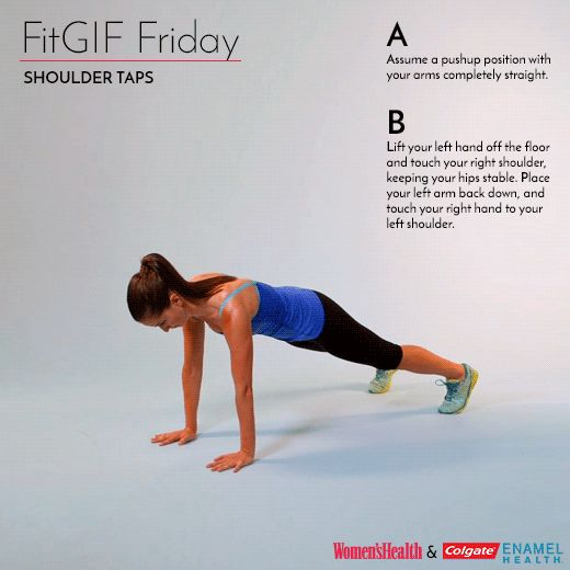This Super-Simple Abs Move Will Make Your Muscles Cry  http://www.womenshealthmag.com/fitness/fitgif-friday-shoulder-taps?utm_source=WMH04