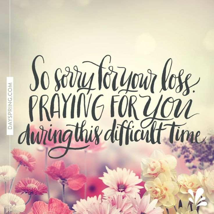Religious Sympathy Quotes For Loss Of Mother: 25+ Best Ideas About Condolences Messages For Loss On