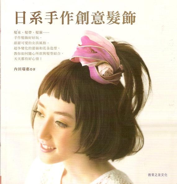 unique handmade hair accessories