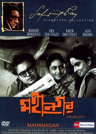 Mahanagar- - Satyajit Ray http://www.google.co.in/imgres?q=satyajit+rays+films&hl=en&biw=932&bih=559&gbv=2&tbm=isch&tbnid=_E25z_ousxANvM:&imgr
