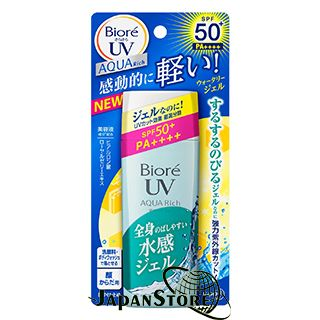 Biore Kao UV Aqua Rich Watery Gel SPF50  PA