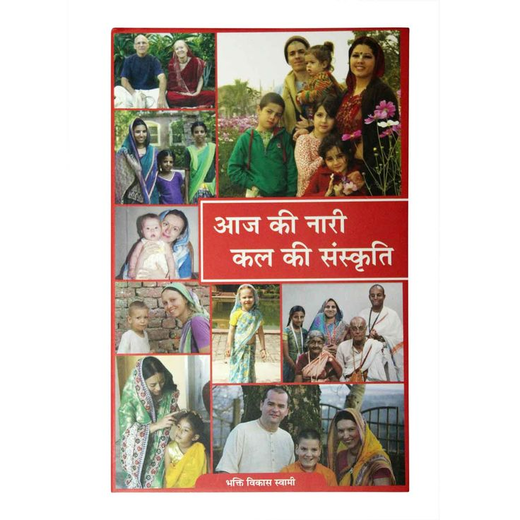 Desichain Vedic/ Indian Culture Store : Online Shopping for all Vedic/ Indian…