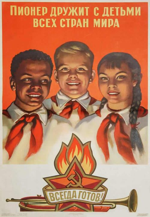 "Soviet Pioneer propaganda poster (1960) Text: ""Pioneer is a friend to all kids of the world""."