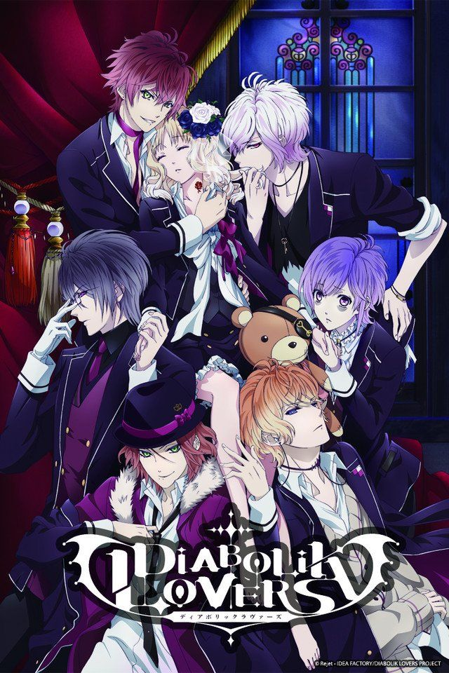 Anime: diabolik lovers Personajes: Ayato, Yui... Descripción: es otro anime de vampiros en el que una chica se muda a una mansión donde están seis hermanos vampiros. Todos ellos lucharán por su sangre, pero algunos problemas surgirán en la segunda temporada.