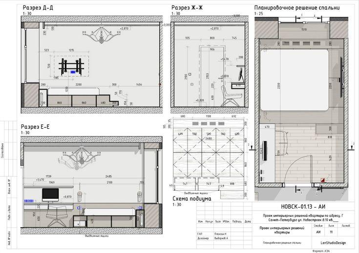 Revit Architecture ( РЕАЛЬНО СДАННАЯ РАБОЧКА ) | 19 фотографий