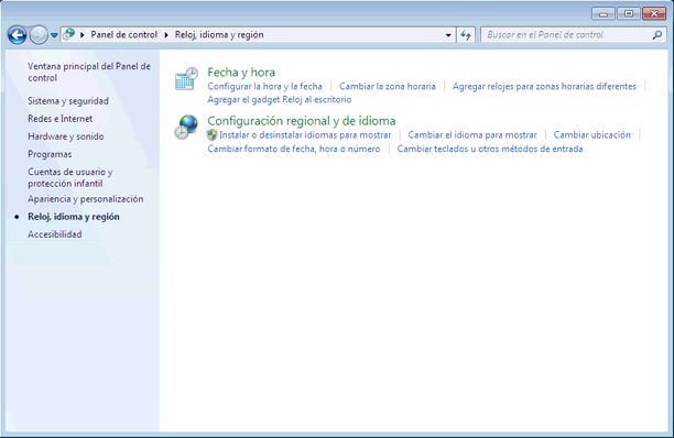 Qué es el Panel de control de Windows 7 y qué hay en él: Reloj, idioma y región