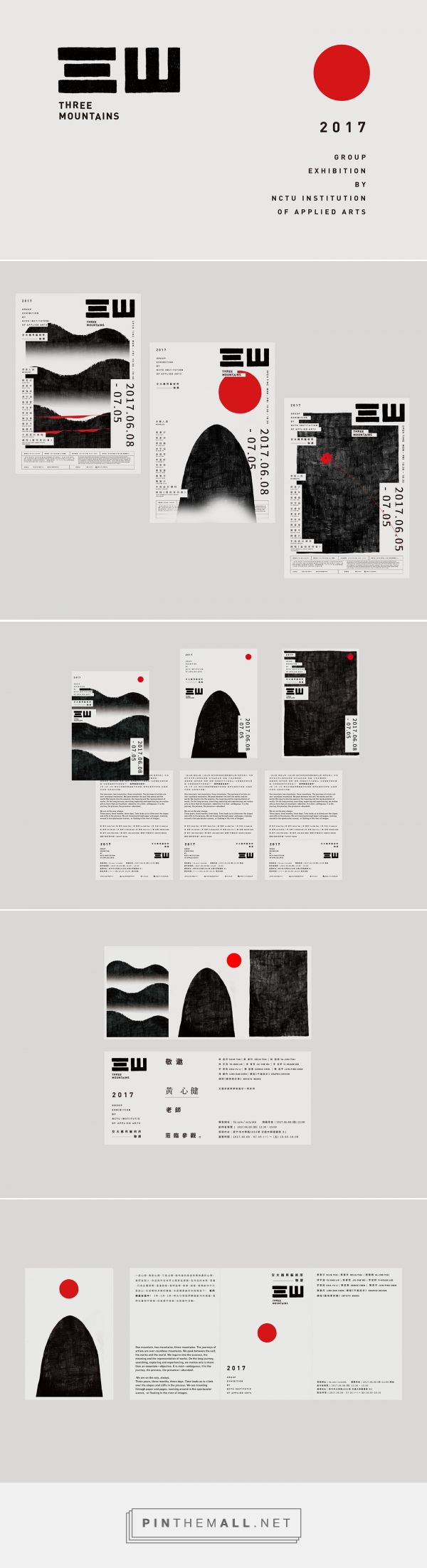 #print #poster #design © Yi-Hsuan Li / Studio Pros — Three Mountains