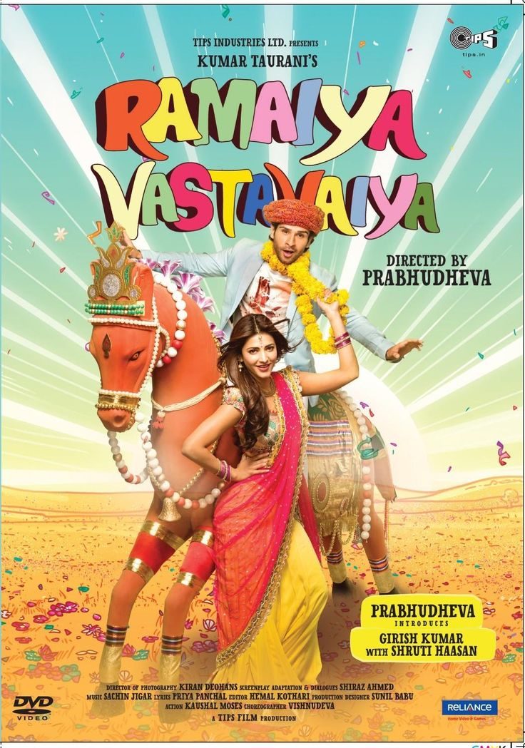 Buy Ramaiya Vastavaiya Hindi Movie Dvd Online India, Best -2296