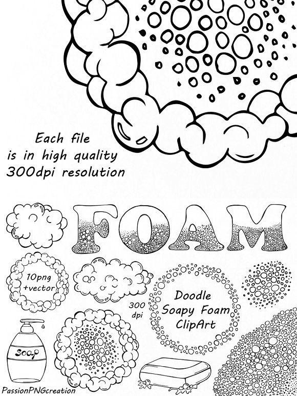 Doodle Soapy Foam Clipart Doodles Clip Art Soapy